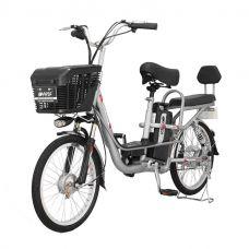 Электровелосипед HIPER Engine BS265 (2021)