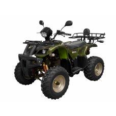 Квадроцикл Armada ATV 150B