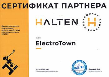 официальный дилер электросамокатов Halten